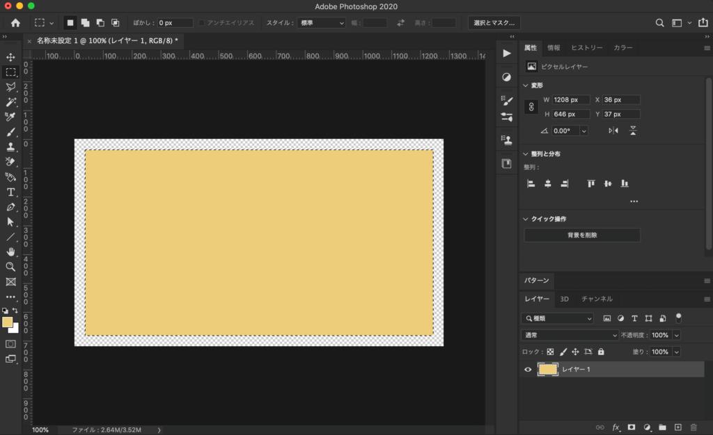 alt or  option + deleteで描写色を指定した選択範囲に配色