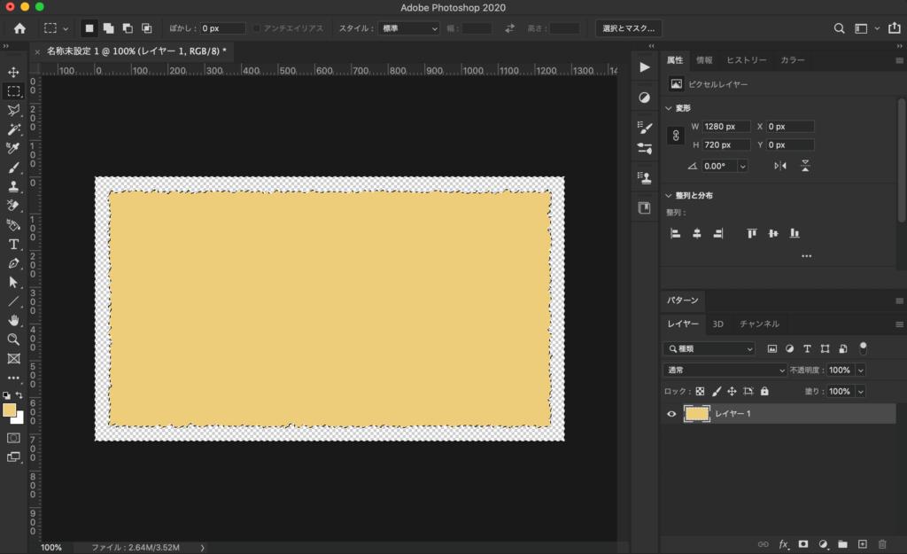 deleteで選択範囲(3pixel)を削除
