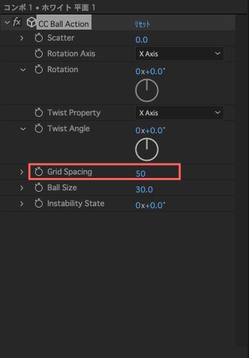 Grid Spacingを5から50へ変更