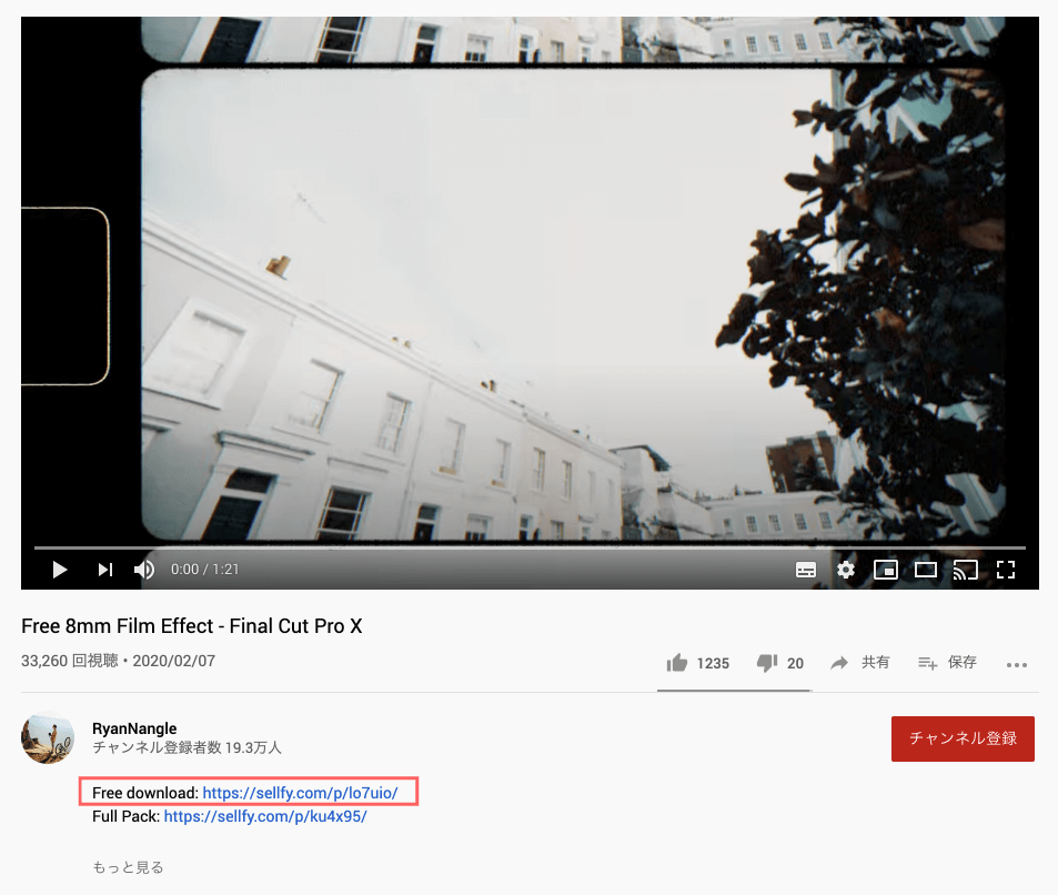 『RyanNangle』の各プラグインの紹介動画の説明欄に『Free download』とあるので、そちらから手続きをして無料でダウンロードすることができる