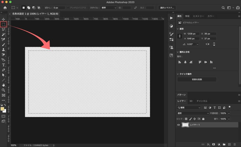 正方形ツールを使って、地図の大きさを指定