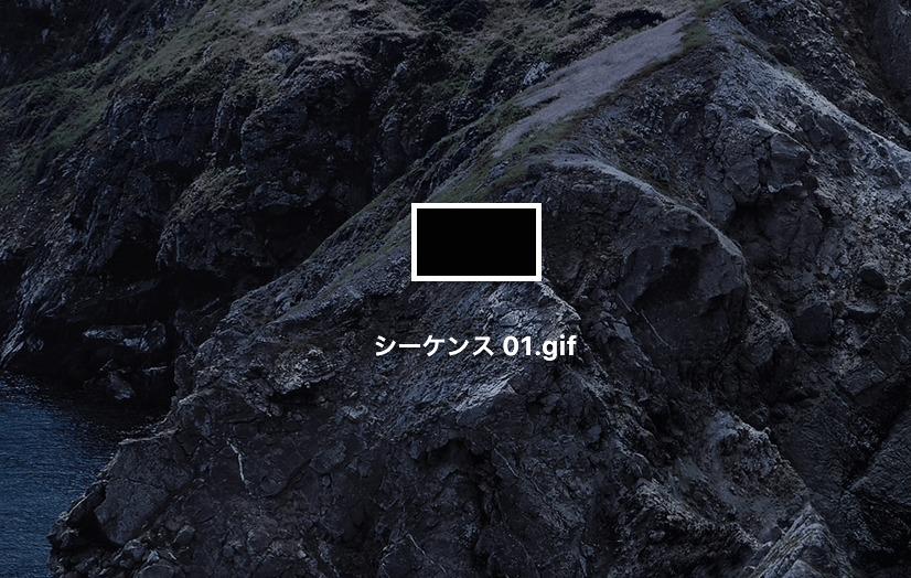 GIF形式で書き出し完了