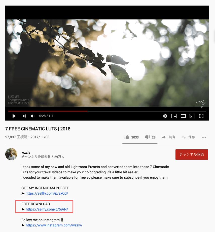 YouTube wzzly チャンネル