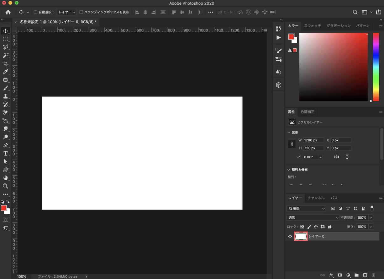 Photoshopでレイヤースタイルを開く