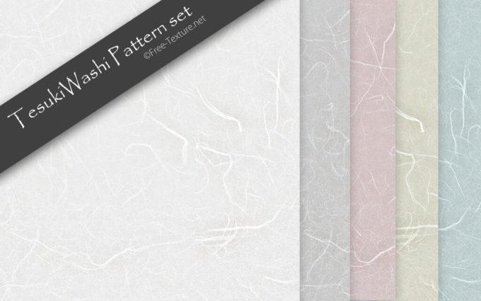Photoshop TesukiWashi Pattern set