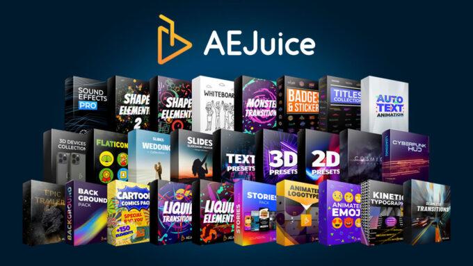 AE Juice All Bundle オール バンドル