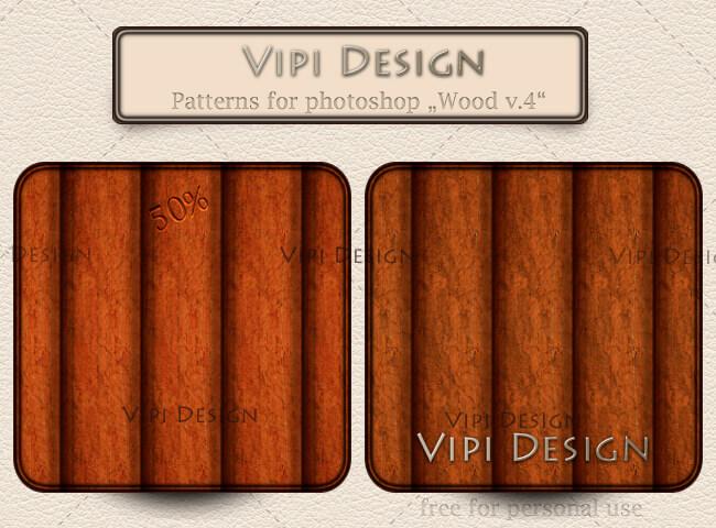 Patterns for photoshop - Wood v.4