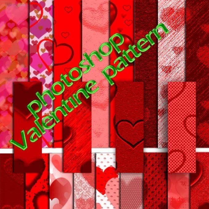 Valentine pattern