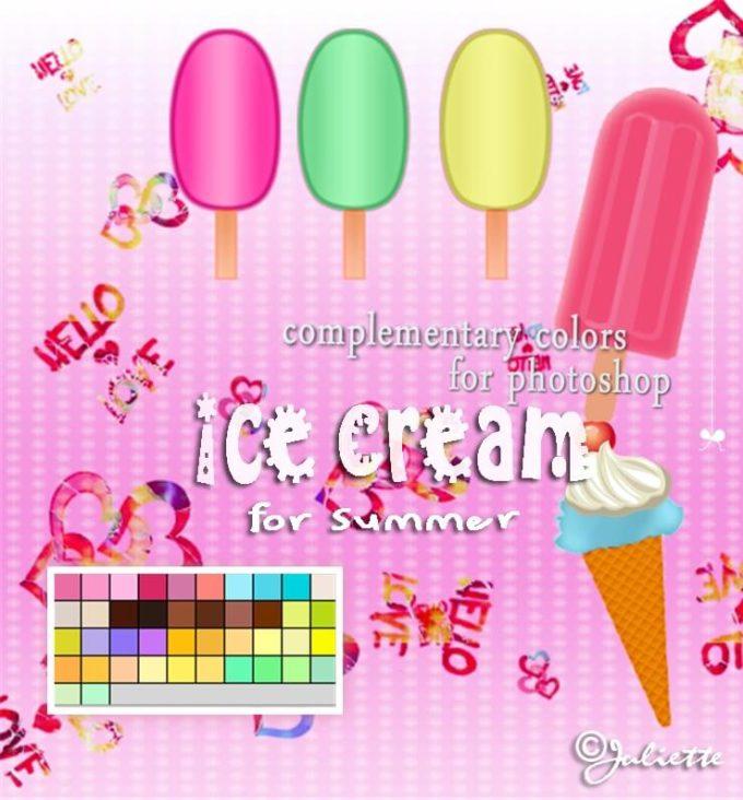 Photoshop Food Gradation Free grd フォトショップ フード グラデーション 無料 素材 Photoshop Gradation ice Cream For Summer