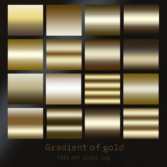 Adobe CC Photoshop Gradation Free grd フォトショップ グラデーション 無料 素材 Photoshopゴールドグラデーションセット