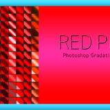 AdobeCC Photoshop グラデーション プリセット 無料 素材 レッド .grd