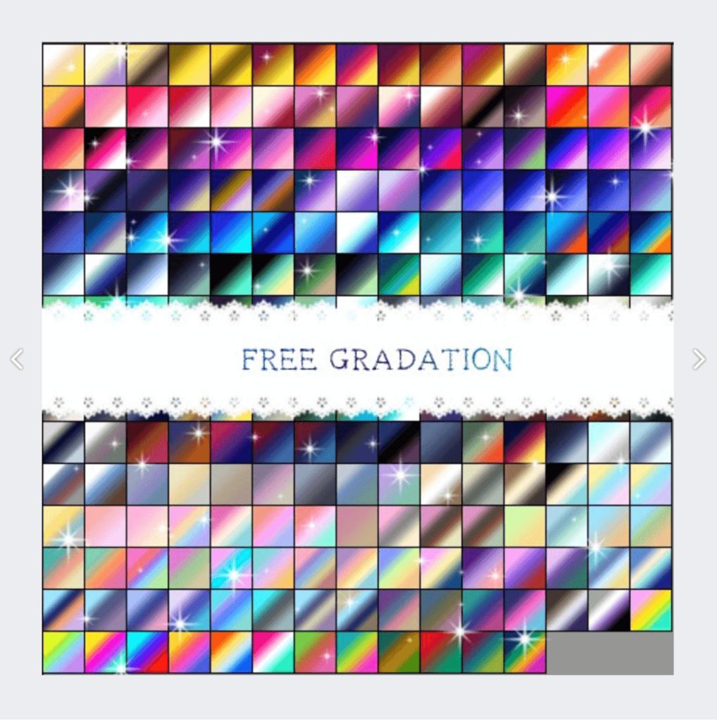 Photoshop Gradation Free grd フォトショップ グラデーション まとめ 無料 素材 FREE GRADATION001