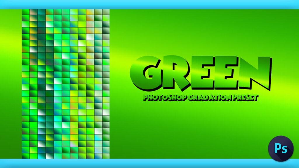 Adobe CC Photoshop フォトショップ グラデーション 無料 素材 グリーン .grd