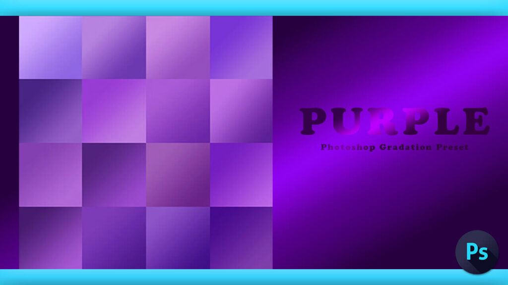 Adobe CC Photoshop グラデーション プリセット 無料 素材 パープル .grd