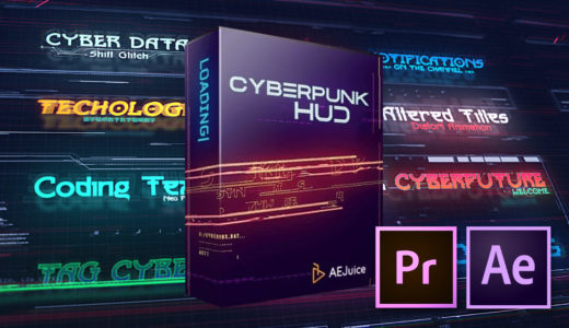 Ae Juice Cyberpunk HUD