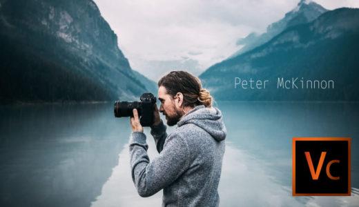 Peter McKinnon 海外クリエイター 参考 YouTube