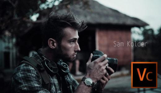 参考にしたい海外クリエイター『Sam Kolder』