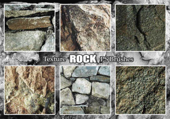 フォトショップ ブラシ Photoshop Brush 無料 イラスト ロック 岩 石 ストーン 20 Rock Texture PS Brushes Abr Vol.23