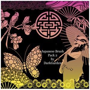 フォトショップ ブラシ Photoshop Japanese Brush 無料 イラスト 和 和風 和柄 芸者 Japanese Brush Pack 2