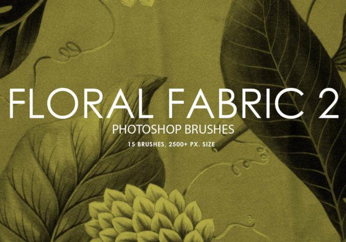 フォトショップ ブラシ Photoshop Brush 無料 Flower イラスト 花 フラワー フローラル 20 Floral Fabric Brushes.Abr Vol.2
