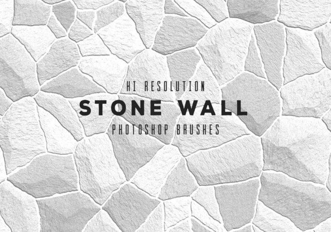 フォトショップ ブラシ Photoshop Brush 無料 イラスト ロック 岩 石 ストーン Hi Resolution Stone Wall Brushes