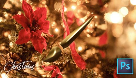 【Photoshop】全て無料!!クリスマスを表現できるブラシセット(.abr)