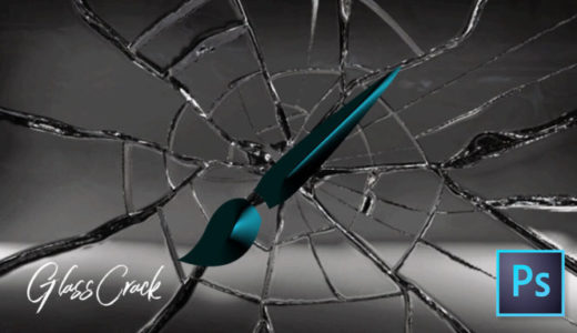 フォトショップ ブラシ 無料 ガラス ヒビ 割れ Photoshop Glass Crack Brush Free abr