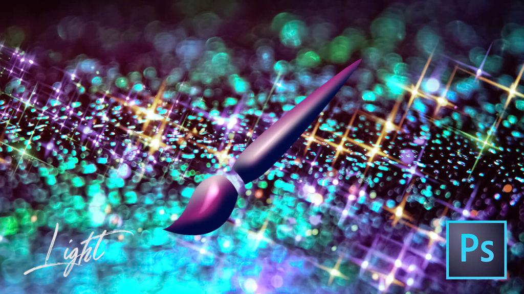 フォトショップ ブラシ Photoshop Glitch Light Brush 光 キラキラ グリッジ 無料 abr