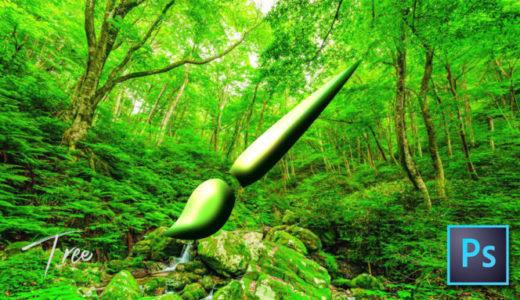 フォトショップ ブラシ Photoshop forest plants Brush 木 森 林 無料 abr