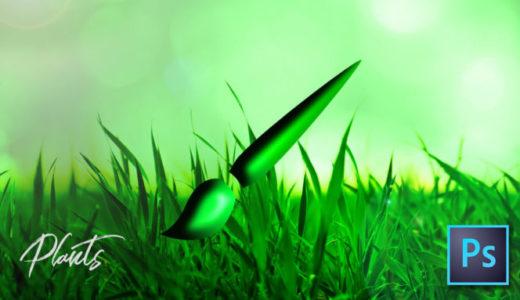 フォトショップ ブラシ Photoshop plants grass Brush 草 雑草 植物 無料 abr