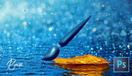 【Photoshop】全て無料!!雨を描けるブラシセット(.abr)