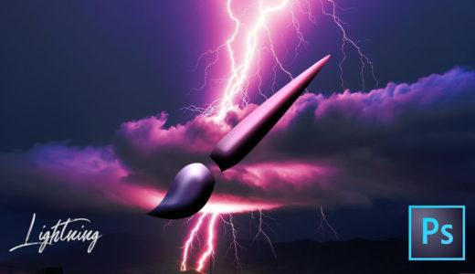 【Photoshop】全て無料!!雷を描けるブラシセット(.abr)