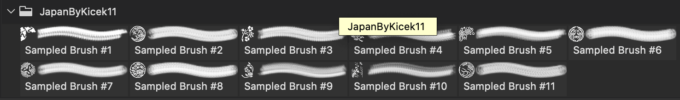 フォトショップ ブラシ Photoshop Japanese Brush 無料 イラスト 和 和風 和柄 フォトショップ ブラシ Photoshop Japanese Brush 無料 イラスト 和 和風 和柄 Japan Brushes