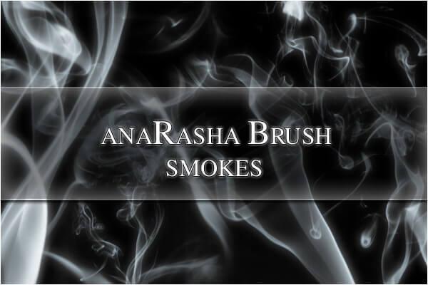 フォトショップ ブラシ Photoshop Brush 無料 煙 スモーク イラスト Smoke_brush