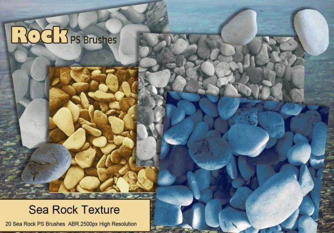 フォトショップ ブラシ Photoshop Brush 無料 イラスト ロック 岩 石 ストーン Sea Rock PS Brushes Abr.
