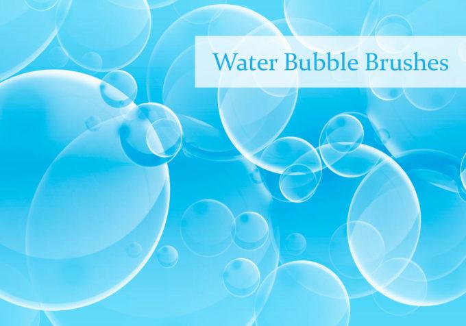 フォトショップ ブラシ Photoshop Brush 無料 イラスト 泡 バブル Water Bubble Brushes