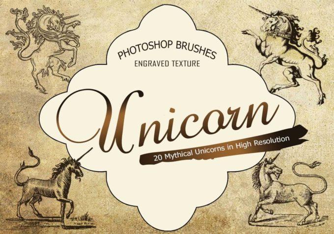 フォトショップ ブラシ Photoshop Unicorn Brush 無料 イラスト ユニコーン 20 Unicorn Engraved PS Brushes Abr. Vol.11
