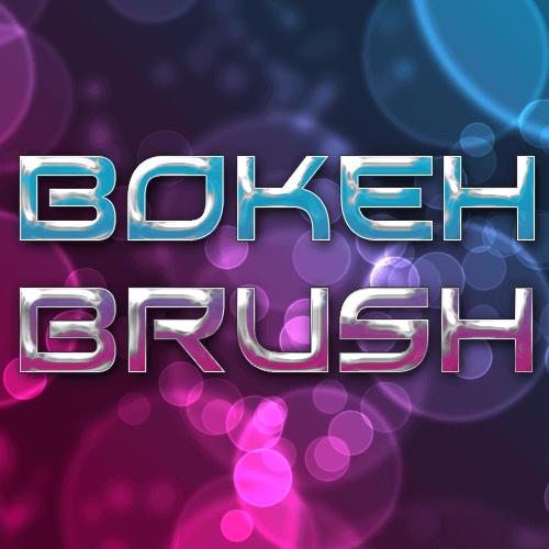 Photoshop Bokeh Brush フォトショップ ブラシ 無料 ボケ 玉ボケ BOKEH BRUSH