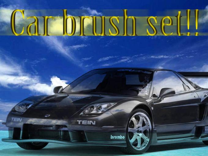 フォトショップ ブラシ Photoshop Car Brush 無料 イラスト 車 カー Cars brush set