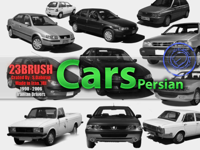 フォトショップ ブラシ Photoshop Car Brush 無料 イラスト 車 カー Persian Car Brush Pack