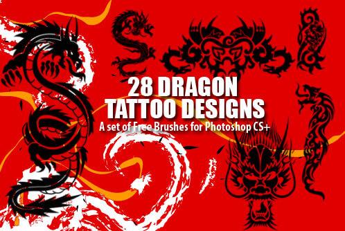 フォトショップ ブラシ Photoshop Dragon Brush Free abr 無料 イラスト ドラゴン 竜 龍 27 Dragon Tattoo Designs as Photoshop Brushes