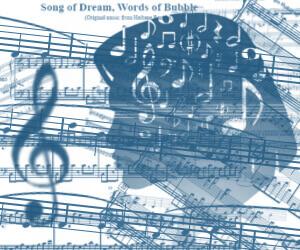 フォトショップ ブラシ Photoshop Music Note Brush 無料 イラスト 音楽  音符 楽譜 譜面 Listenin' to the music