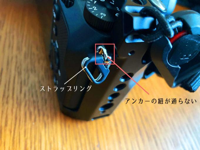 PeakDesign Anchor Links アンカーリンクス SONY a7c ストラップリング
