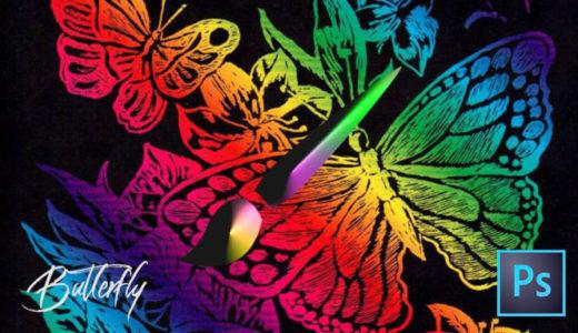 フォトショップ ブラシ 無料 バタフライ 蝶 Photoshop Butterfly Brush Free abr