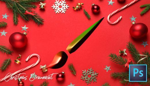 フォトショップ ブラシ Photoshop Christmas Ornament Brush 無料 イラスト クリスマス オーナメント