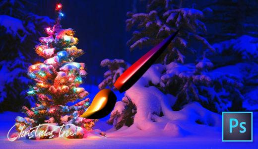 【Photoshop】全て無料!!クリスマスツリーが描けるブラシセット(.abr)