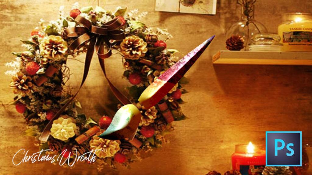 フォトショップ ブラシ 無料 クリスマス リース Photoshop Christmas wreath Brush Free abr