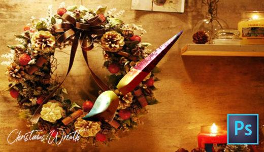 【Photoshop】全て無料!!クリスマスリースが描けるブラシセット(.abr)