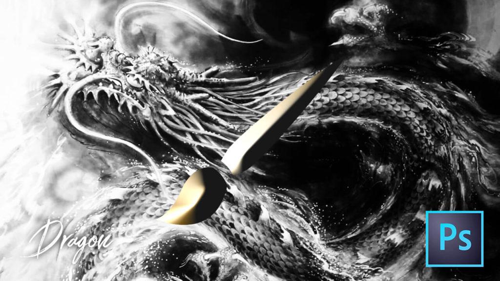 フォトショップ ブラシ Photoshop Dragon Brush Free abr 無料 イラスト ドラゴン 竜 龍