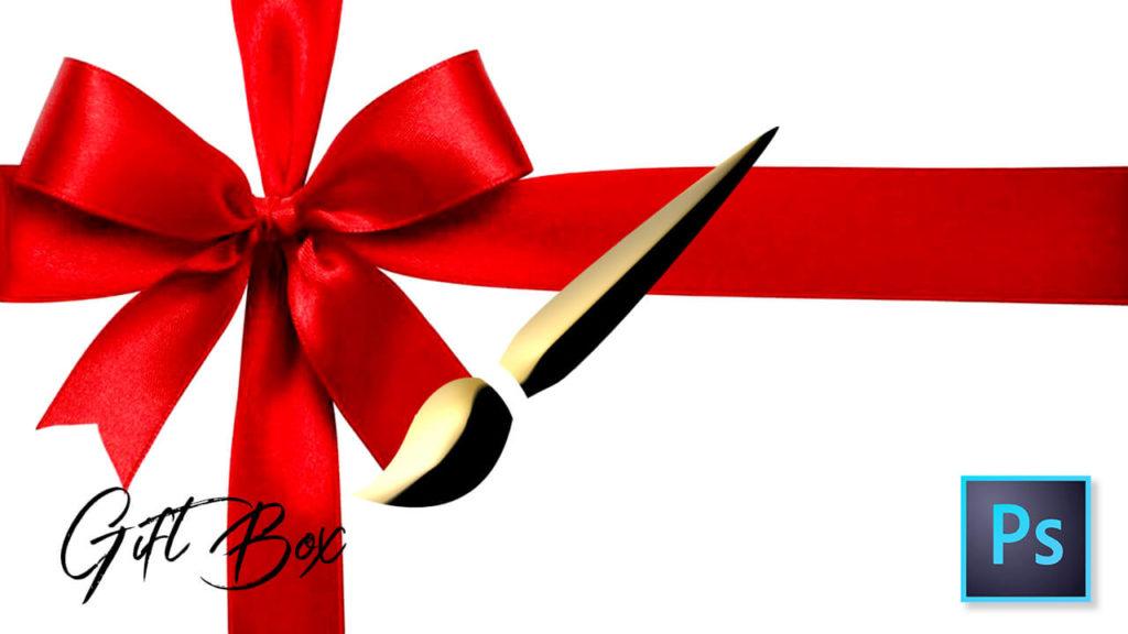 フォトショップ ブラシ Photoshop Gift Box Present Brush 無料 イラスト ギフトボックス プレゼント